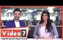 نشرة أخبار اليوم السابع .. رسالة قوية من الرئيس وقرارات جديدة من الحكومة بشأن