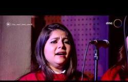 حفلة كلنا واحد - غناء كورال سفراء عبد المسيح