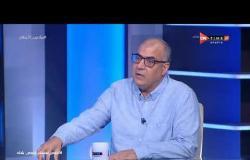 ملاعب الأبطال - طارق محروس يوضح سبب ابتعاده عن التدريب في مصر وتدريبه في السعودية