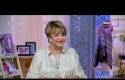 """السفيرة عزيزة - """" الصحة """" تطلق تطبيق """" صحة مصر """" للمساعدة في القضاء على فيروس كورونا"""