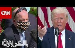 ترامب يسخر من صحفي لارتدائه القناع.. كيف رد الأخير؟