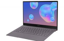 سامسونج تطلق إصدارًا جديدًا من حاسوبها المحمول Galaxy Book S