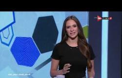 ملاعب الأبطال - حلقة الأحد 31/5/2020 مع مريهان عمرو - الحلقة الكاملة