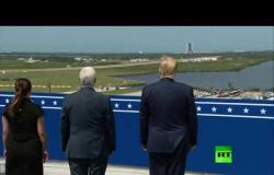 ترامب يحضر إطلاق أول مركبة فضائية مأهولة منذ 9 أعوام