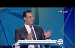 """ملعب ONTime - أحمد مرتضي  يكشف سبب خلافه مع عمرو الجنايني بسبب مباراة القمة """"الاهلي كان رافض يلعب"""""""