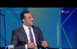 ملعب ONTime - اللقاء الخاص مع أحمد مرتضي بضيافة (سيف زاهر) بتاريخ 30/05/2020