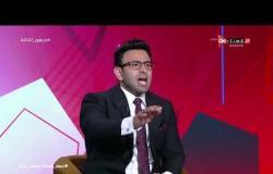 جمهور التالتة - علاء عزت: انا ضد إلغاء بطولة الدوري ويجب تنصيب الأهلي بطلا في حالة الإلغاء