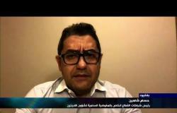 """""""بلا قيود"""" مع حسام شاهين رئيس شراكات القطاع الخاص بالمفوضية السامية لشؤون اللاجئين"""