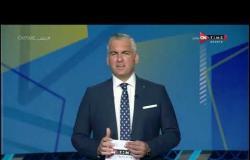 ملعب ONTime - حلقة السبت 30/05/2020 مع  سيف زاهر - الحلقة الكاملة