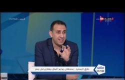 """ملعب ON Time - طارق السعيد: مصطفى محمد أفضل مهاجم في مصر..وشخصية """"كهربا"""" متنفعش مع الاهلي"""