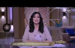 من مصر | رئيس هيئة الاستثمار يلتقي رئيس مجلس إدارة سامسونج مصر