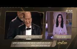 من مصر | أشرف زكي: نرفض المزايدة على غياب الفنانين عن جنازة حسن حسني.. وتعليق حفيد الراحل