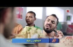 تخيلوا لو الشعب المصري بيتكلم زي أمير عيد في كايروكي #أسعد_الله_مساءكم
