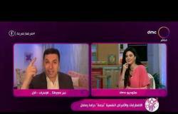 """السفيرة عزيزة - الاضطرابات و الأمراض النفسية """" نجمة """" دراما رمضان"""