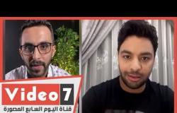 """""""تحيا مصر"""" و""""إحنا مش بتوع حداد"""".. كواليس النجاح يحكيها النجم أحمد جمال"""