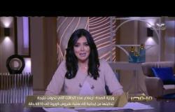 من مصر | الصحة: 1536 حالة إيجابية جديدة بكورونا و46 وفاة