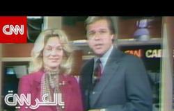 أول شبكة إخبارية تبث على مدار 24 ساعة.. هكذا كانت بداية CNN