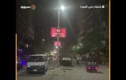 لحظات بدء حظر التجوال في حي دار السلام