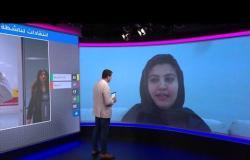هل حثت السعودية شهد القفاري الزوجات على التمرد على أزواجهن؟