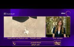 مساء dmc - هاتفيًا/شحاتة المقدس نقيب الزبالين يوضح الوضع الحالي مع جامعوا القمامة