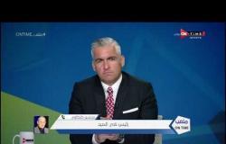 ملعب ONTime - محسن طنطاوي رئيس نادي الصيد.. يكشف الازمات بسبب كثرة عمال النادي بسبب توقف النشاط