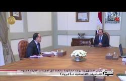 نائب رئيس مجلس إدارة بنك مصر يوضح دور السياسات النقدية في دعم الاقتصاد المصري خلال أزمة كورونا