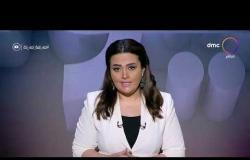 اليوم - نجوم الكرة المصرية يدعمون أحمد فتحي بعد إصابة زوجته وبناته بفيروس كورونا