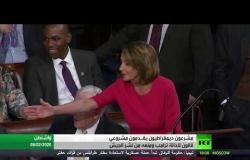 الديمقراطيون يقدمون مشروعي قانون ضد ترامب
