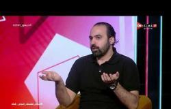 جمهور التالتة - جمال حمزة: ساهمت بشكل كبير في عدم أنتقال شيكابالا للنادي الأهلي