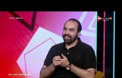 جمهور التالتة - حوار هام مع نجم نادي الزمالك جمال حمزة وحديث عن فترة لعبه في نادي الزمالك