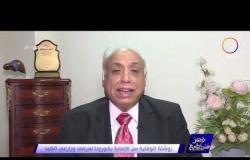 مصر تستطيع - روشتة الوقاية من الإصابات بكورونا لمرضى وزارعي الكبد