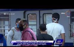 مصر تستطيع - د. هشام العسكري: لابد من التنبوء بما لا يمكن التنبوء به