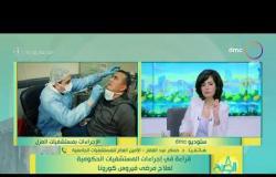 """8 الصبح - هاتفيا/ د. حسام عبد الغفار """"قراءة في إجراءات المستشفيات الحكومية لعلاج مرضى فيروس كورونا"""""""