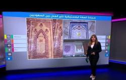 سجادة بلاستيكية للصلاة تثير جدلا في السعودية