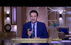 """نائب رئيس اللجنة العلمية لمواجهة """"كورونا"""" لـ""""من مصر"""": الاختبارات المنزلية ليست دليلا على الإصابة"""