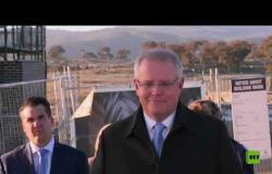فيديو من أستراليا.. رجل قاطع كلمة رئيس الوزراء ليطلب منه النزول من مزروعاته