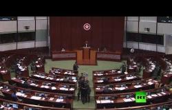 احتجاج يعرقل نقاشا تشريعيا في هونغ كونغ