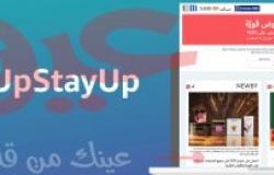 بيفورت تعلن مبادرة جديدة لمساعدة الشركات الناشئة  في الإمارات ومصر والسعودية