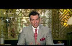 """مساء dmc مع """"رامي رضوان""""   الخميس 4/6/2020   الحلقة الكاملة"""