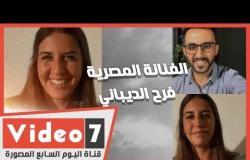 لقاء مع الفنانة المصرية فرح الديباني الحاصلة على جائزة أفضل صوت صاعد بأوبرا باريس