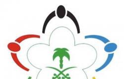 انطلاق برنامج القيادة التنفيذية لمنسوبي وزارة الرياضة