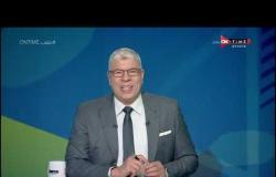 ملعب ONTime - الجمعة 5 يونيو 2020 مع أحمد شوبير - الحلقة الكاملة