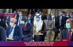 كلمة المشير خليفة حفتر خلال المؤتمر الصحفي المشترك بين الرئيس السيسي ورئيس مجلس النواب الليبي