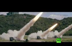 تايوان..  فيديو مثير لمناورات عسكرية