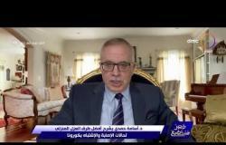 مصر تستطيع - د.أسامة حمدي يشرح أفضل طرق العزل المنزلي لحالات الإصابة والاشتباه بكورونا