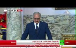 """حفتر يطلب من السيسي """"إلزام تركيا"""" على وقف نقل المسلحين إلى ليبيا"""