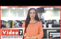 نشرة أخبار اليوم السابع: ماذا فعلت الحكومة لمواجهة كورونا فى 100 يوم