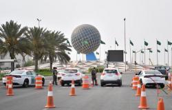 شرطة منطقة مكة تطبق منع التجول منذ الـ 3 عصراً بشوارع جدة