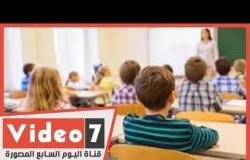 مصير مصروفات المدارس الخاصة لعام 2020 / 2021