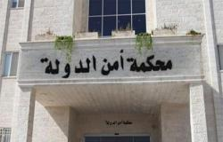 الأردن  : الأشغال المؤقتة لمتهمين بتصدير مخدرات إلى السعودية